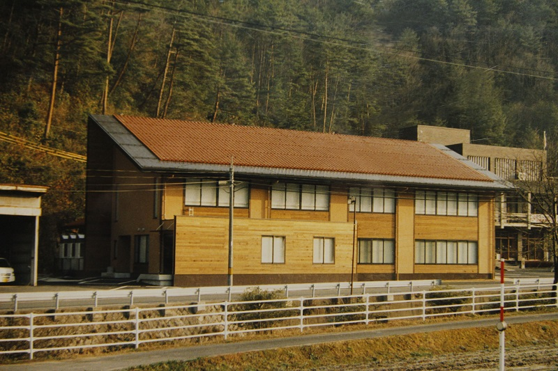 吉田健康福祉センター