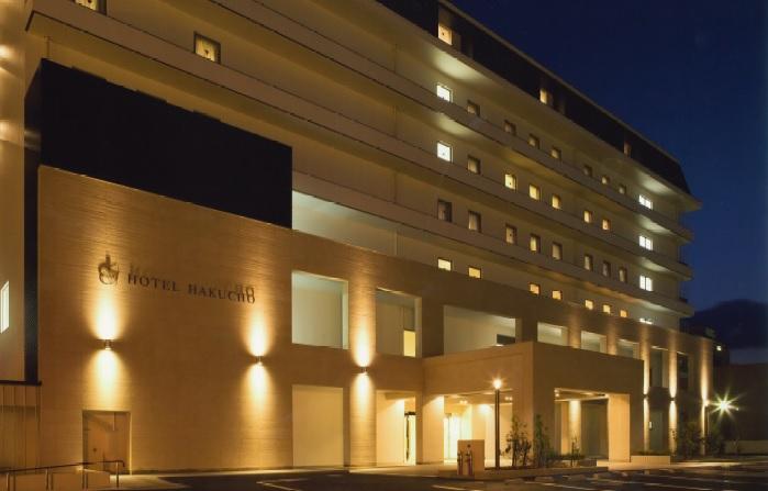 島根県市町村職員共済組合宿泊所ホテル白鳥