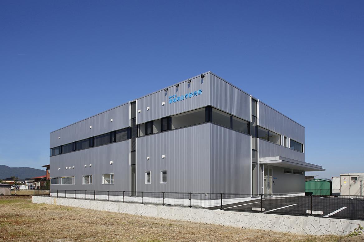 株式会社環境理化学研究所
